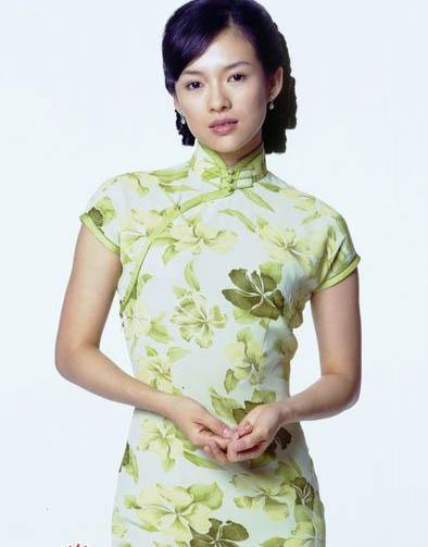18-ZhangZiyi