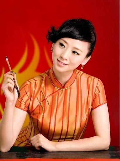 42-Ewong