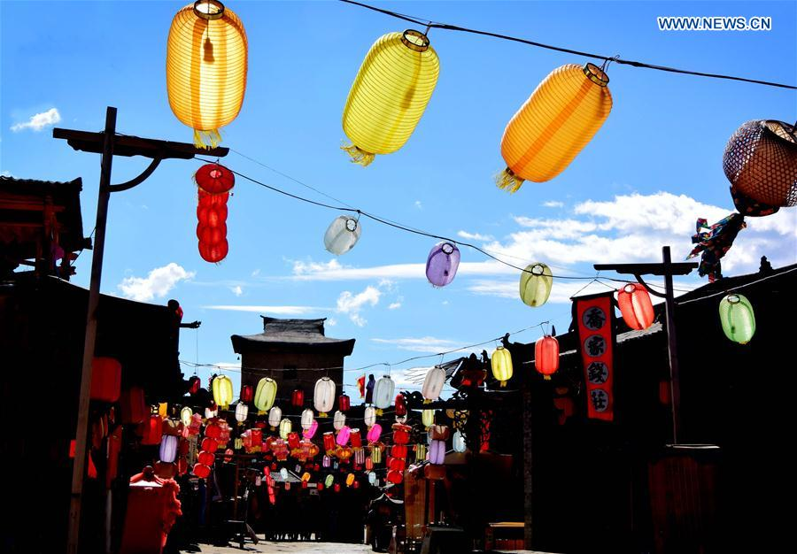 Lanterns Festive Symbols Of Chinese Culture Study In China