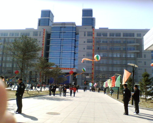 Image result for Liaoning University