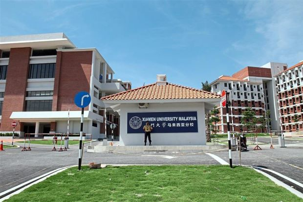 Xiamen University Malaysia Officially Opens Study In China